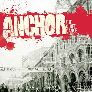 "ANCHOR ""The Quiet Dance"" LP (1st press, white)"