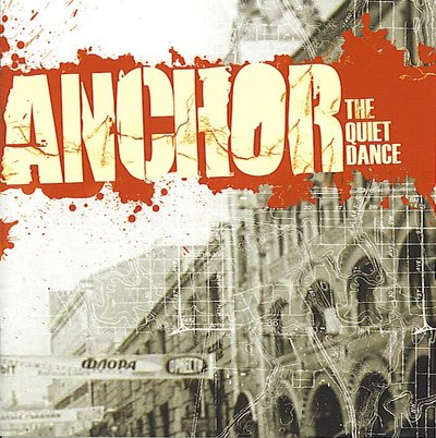 "ANCHOR ""The Quiet Dance"" LP  (2nd press, black)"