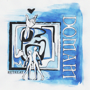 "DOMAIN ""Retreat"" 7""EP  black"