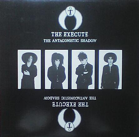 "THE EXECUTE ""The antagonistic shadow"" LP"