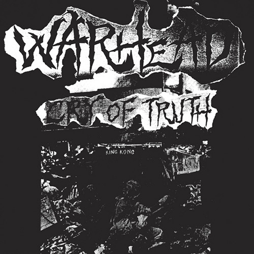 "WARHEAD ""Cry of truth"" EP"