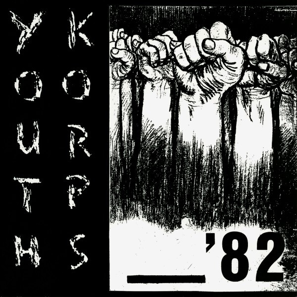 "YOUTH KORPS ""`82"" EP (1st press)"